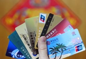 大额信用卡怎么办理如何快速提高额度