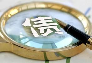富时罗素宣布纳入中国国债债市对外开放迎里程碑