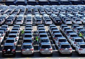 美国加州2035年起禁售新汽油车或利好特斯拉汽车