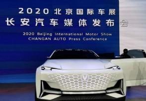 2020北京车展日程最新时间表主要有哪些安排?