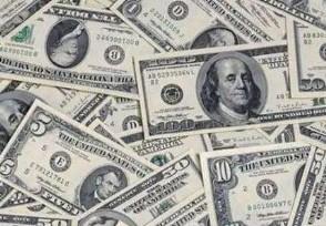 五大行下调外币存款利率银行人士给出理财建议