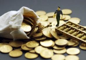 10万元存银行一年利息多少活期和定期哪个好