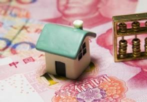 房贷逾期15天严重吗会对贷款人产生什么影响