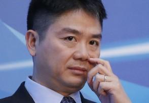 京东拟分拆京东健康在联交所上市刘强东又一王牌企业