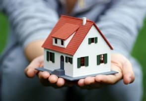 房屋断供了怎么办对贷款人会有什么影响