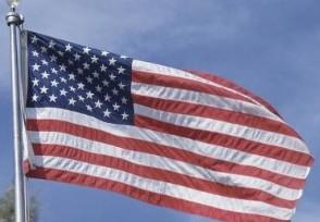 美国3500家企业上诉美政府肆意妄为让企业愤怒