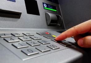 我国上半年减少ATM机超4万台ATM机为何衰落