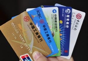 信用卡逾期被起诉立案后怎么解决专家告诉大家答案