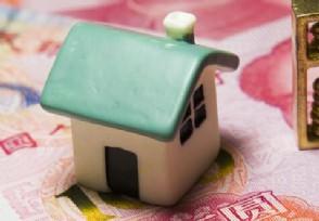 监管要求银行控制房贷规模年底申请贷款会放款吗