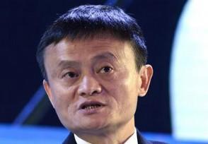 马云捐1亿助力教育推动云南少数民族乡村教育发展