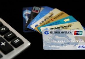 信用卡额度降低了是什么原因这几方面需要注意