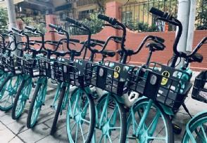 北京紧急约谈青桔单车因存在这个违规问题