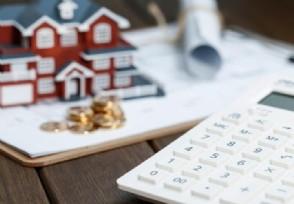 首套房首付比例最高是多少 和二套房差距大吗?