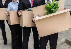 菲律宾航空宣布裁员2700人 约占员工总数的35%