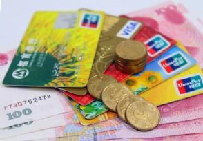 信用卡逾期多久上征信 逾期还款的人要注意了