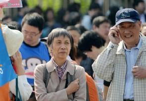 日媒:日本将取消对中国旅行禁令 现在适合境外旅游吗