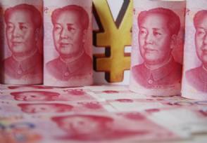 今日人民币兑美元最新汇率 人民币还会继续涨吗?