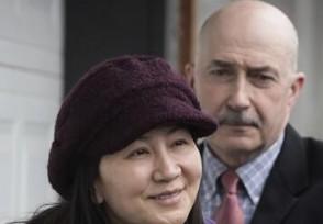 曝孟晚舟请求被拒 加拿大拘留她是非法的