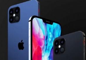 iphone12什么时候上市 大概多少钱