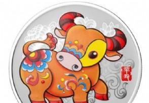 2021牛年纪念币价格 什么时候可以预约