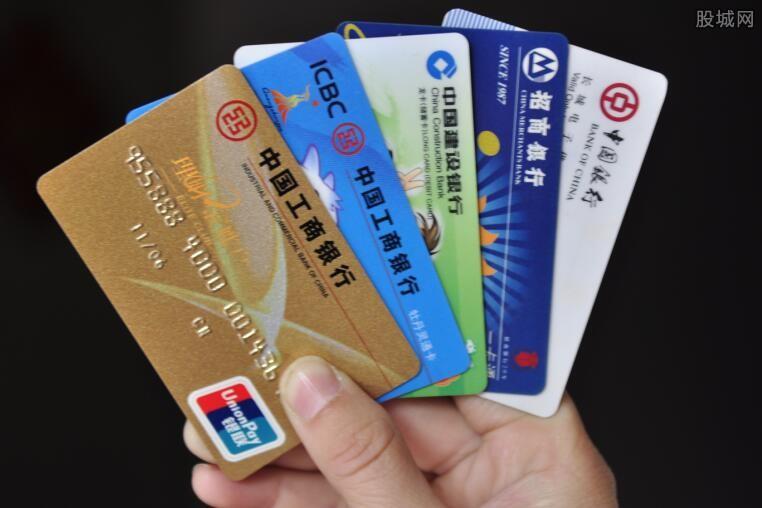 银行卡挂失了怎么解除 需要看你挂失的途径