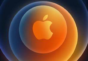 苹果发布会直播地址 这个官方网址可观看新品发布会
