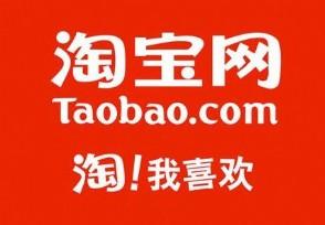 胡锡进评淘宝退出台湾 陆资进入台湾的大门受阻