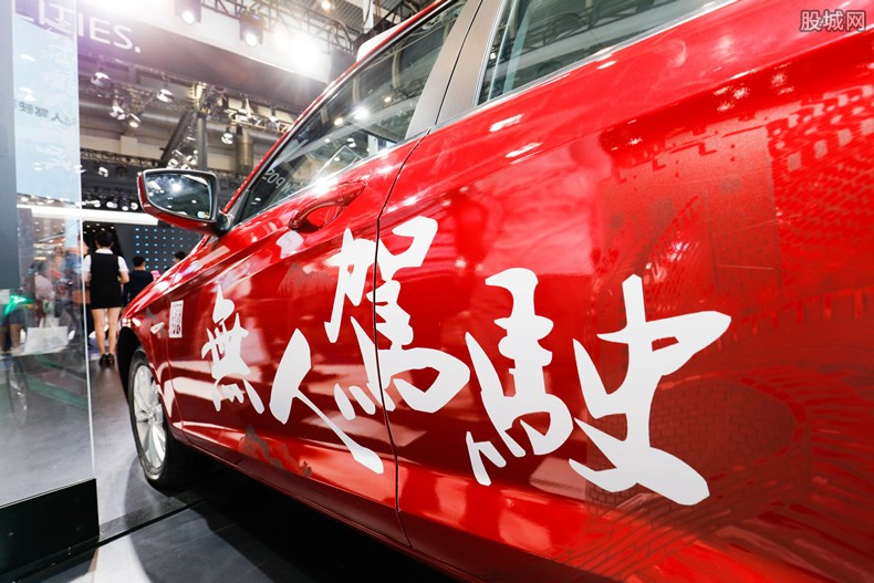北京将开放百个无人出租车站点 小孩和老人不能乘坐