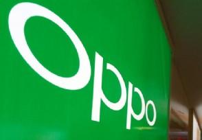 OPPO将推出智能电视 今晚发布会有哪些亮点?