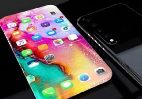 拿好你的iPhone12!别摔了屏幕维修价好贵
