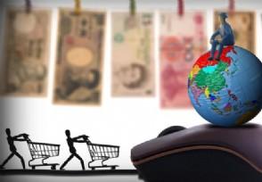 澳洲30%代购店倒闭新冠疫情下诸多品牌受到冲击