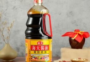 沃尔玛新买的海天酱油现活蛆网友:太恶心了