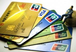频繁刷信用卡会影响征信吗这些后果要清楚