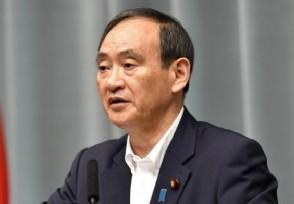 日本向印尼提供巨额新冠肺炎贷款总额31亿人民币