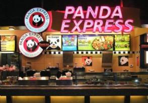 美国熊猫快餐从未授权在中国开店警惕加盟骗局