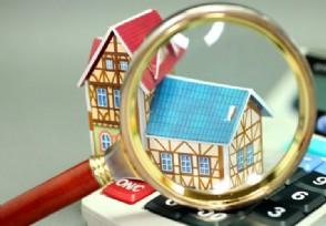 第二套房契税交多少和首套房比差距大吗?