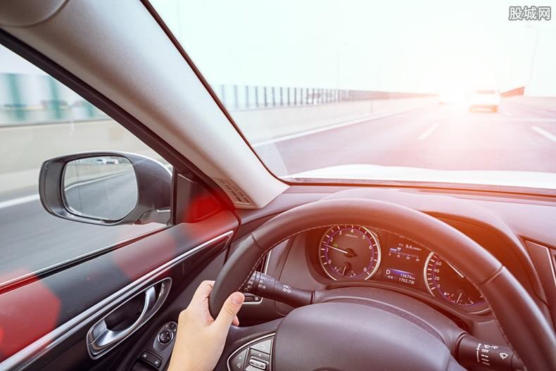 公安部放宽小型汽车驾驶证申请年龄