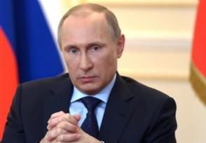 普京:中德正崛起为超级大国反对俄罗斯逐渐衰落论