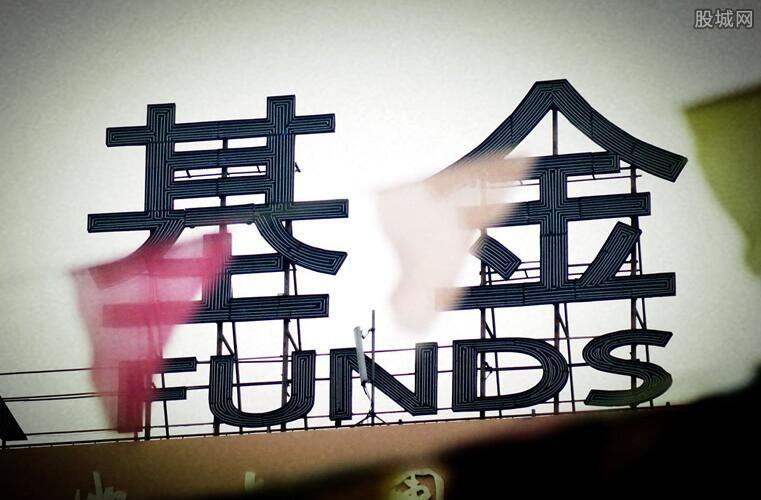 基金存在风险