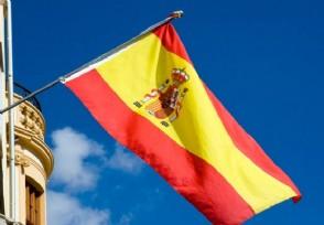 西班牙再次进入国家紧急状态死亡病例达34752例