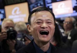 马云将成全球第11大富豪他的身价有多少亿