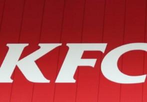 肯德基开卖螺蛳粉要正式进军餐饮新零售