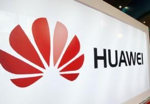 中国手机市场Q3销量华为市场份额超36%稳居第一