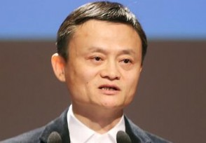马云有多少亿人民币他资产暴增成中国首富