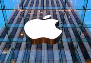 苹果大中华区销售额下降28%为什么会这样?