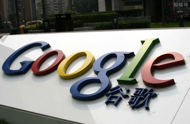 谷歌最新财报数据