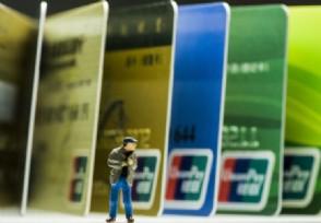 信用卡多久提升额度用户想要提额的方法有哪些