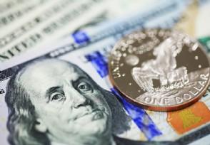 美国第三季度GDP强劲增长33.1%全年增长多少