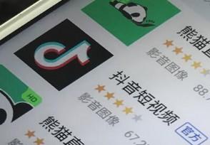 美国法官阻止TikTok技术交易禁令真相曝光