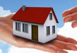 意大利将以7.8元出售房屋 提前条件购买者全面修缮